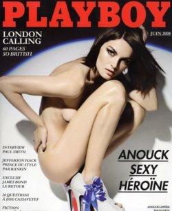 A ultima capa com a modelo Anouk Lepére